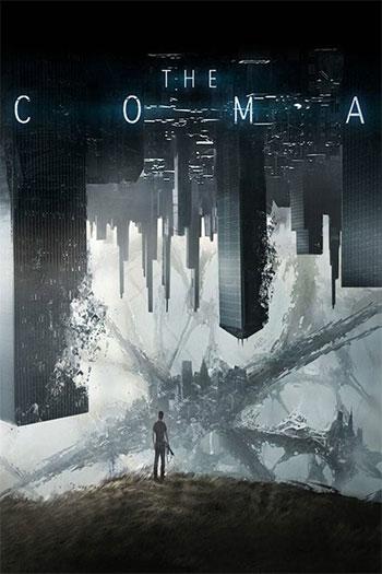 دانلود زیرنویس فیلم The Coma 2020