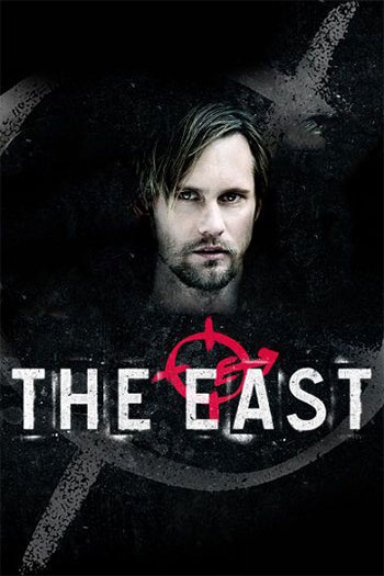 The East 2013