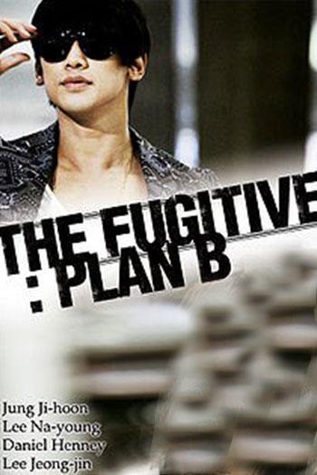 دانلود زیرنویس سریال کره ای The Fugitive: Plan B