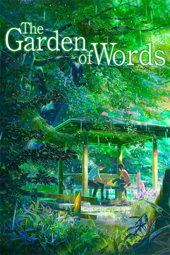 دانلود زیرنویس انیمیشن The Garden of Words 2013