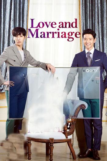 دانلود زیرنویس سریال کره ای The Greatest Marriage