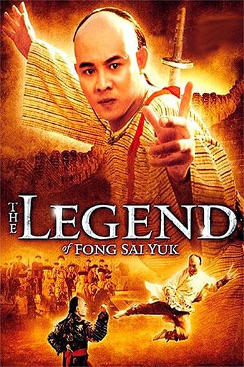 دانلود زیرنویس فیلم The Legend 1993