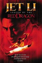 The New Legend of Shaolin 1994
