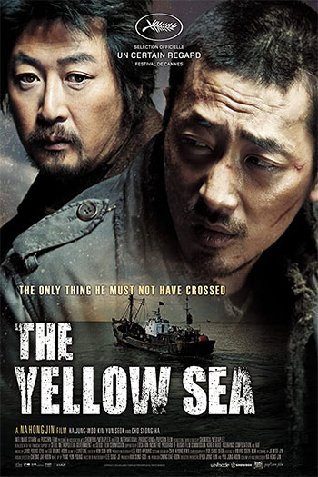 The Yellow Sea 2010