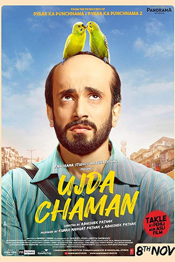 Ujda Chaman 2019