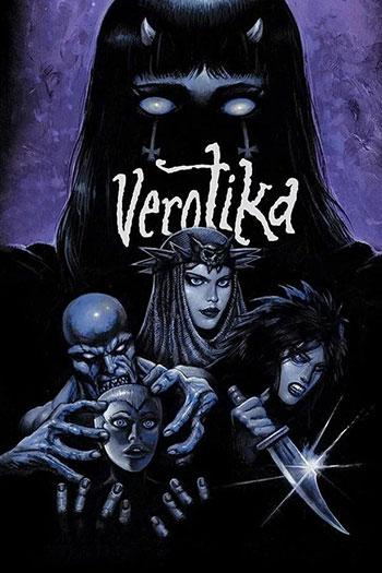 دانلود زیرنویس فیلم Verotika 2019