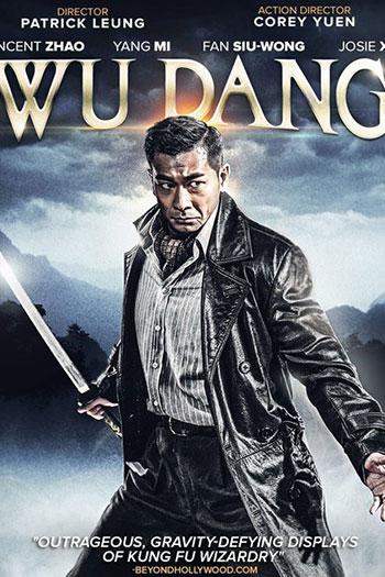 دانلود زیرنویس فیلم Wu Dang 2012
