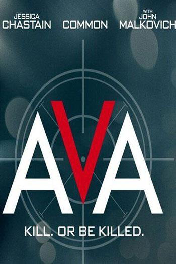 دانلود زیرنویس فیلم Ava 2020