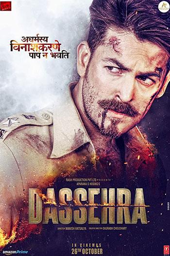 دانلود زیرنویس فیلم Dassehra 2018