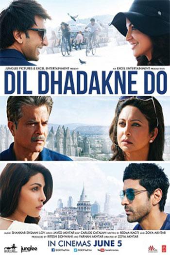 دانلود زیرنویس فیلم Dil Dhadakne Do 2015