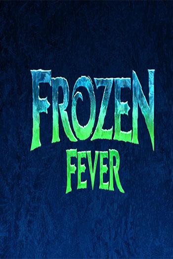 دانلود زیرنویس انیمیشن Frozen Fever 2015