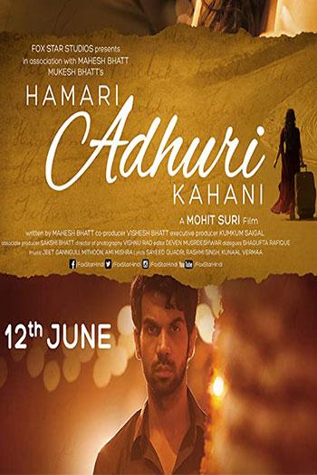 Hamari Adhuri Kahani 2015