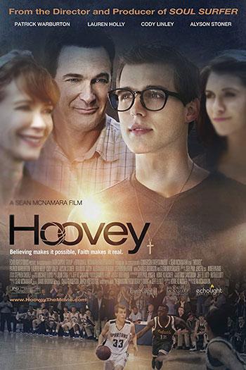 Hoovey 2015
