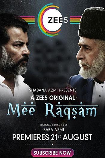 دانلود زیرنویس فیلم Mee Raqsam 2020