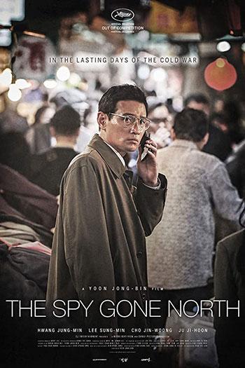 دانلود زیرنویس فیلم The Spy Gone North 2018