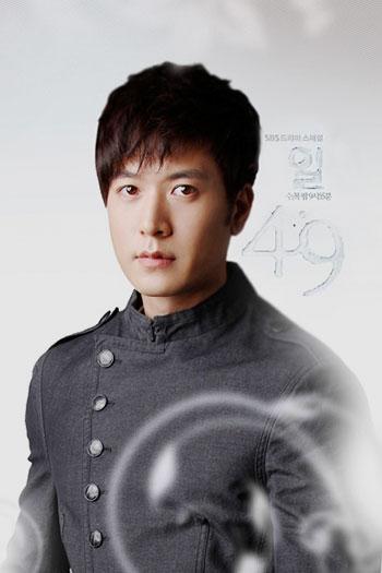دانلود زیرنویس سریال کره ای 49days