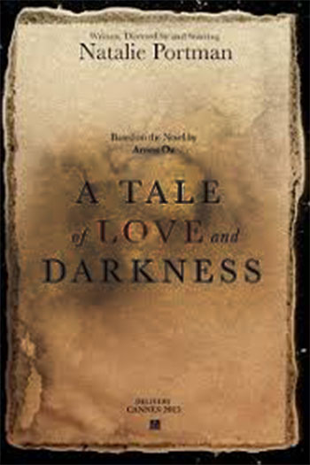 A Tale of Love and Darkness 2015