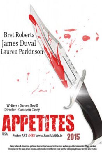 دانلود زیرنویس فیلم Appetites 2015