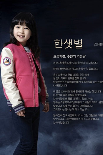 دانلود زیرنویس سریال کره ای Gods Gift: 14 Days