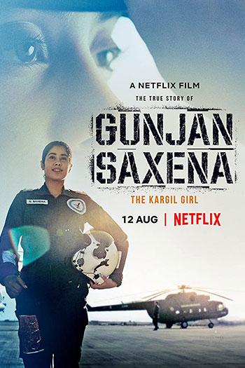 دانلود زیرنویس فیلم Gunjan Saxena The Kargil Girl 2020