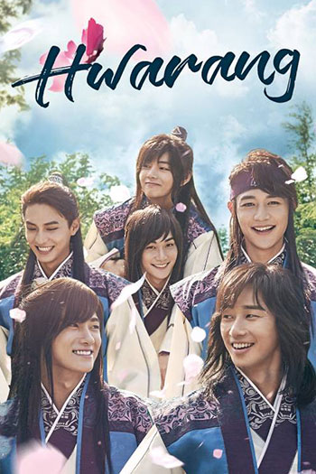 دانلود زیرنویس سریال کره ای Hwarang The Poet Warrior Youth
