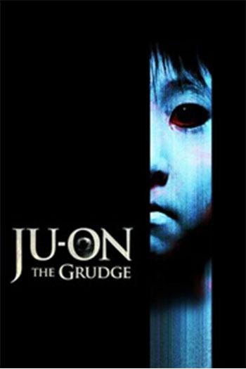 Ju-on The Final Curse 2015