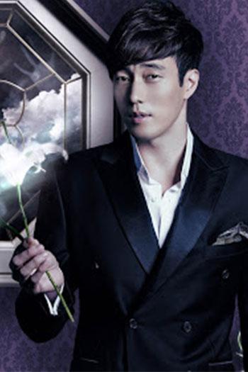 دانلود زیرنویس سریال کره ای Master's Sun