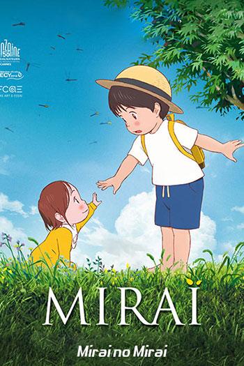 دانلود زیرنویس انیمیشن Mirai 2018