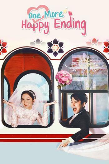دانلود زیرنویس سریال کره ای One More Happy Ending