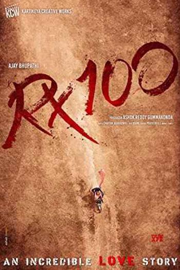 دانلود زیرنویس فیلم RX 100 2018