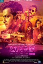 Ranam 2018