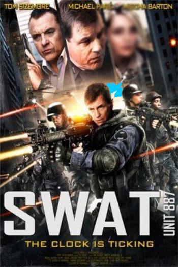 SWAT Unit 887 2015