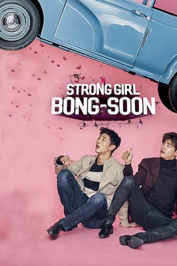 دانلود زیرنویس سریال کره ای Strong Girl Bong-soon