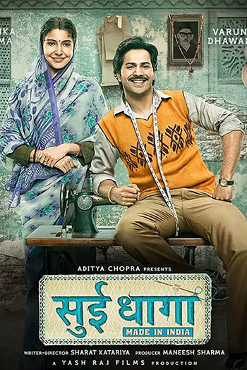 Sui Dhaaga Made in India 2018
