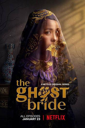 دانلود زیرنویس سریال The Ghost Bride