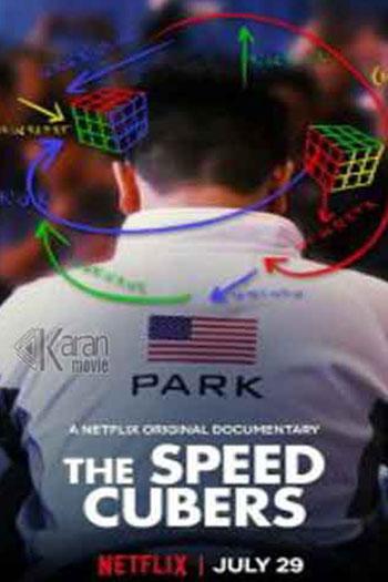 دانلود زیرنویس مستند The Speed Cubers 2020