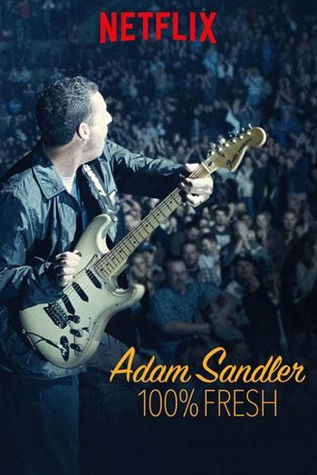 Adam Sandler 100% Fresh 2018