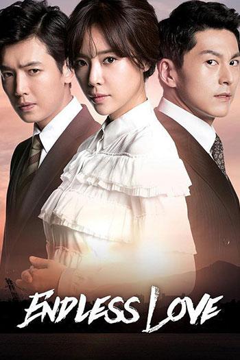 دانلود زیرنویس سریال کره ای Endless Love