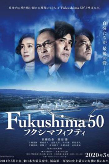 Fukushima 50 2020