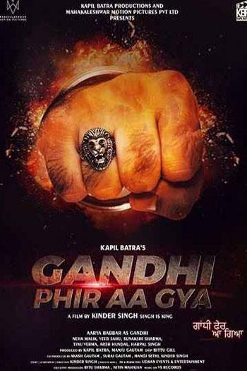 دانلود زیرنویس فیلم Gandhi Fer Aa Gea 2020