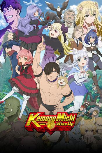 دانلود زیرنویس انیمه سریالی Kemono Michi
