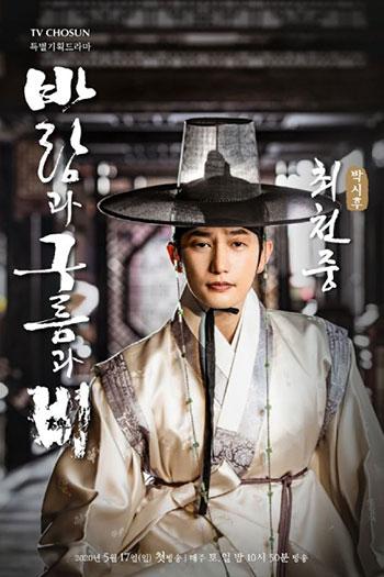 دانلود زیرنویس سریال کره ای Kingmaker The Change of Destiny
