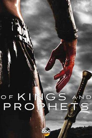 دانلود زیرنویس سریال Of Kings and Prophets
