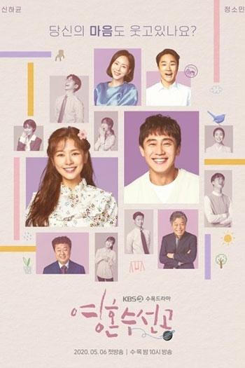 دانلود زیرنویس سریال کره ای Soul Mechanic 2020