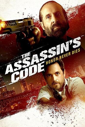 دانلود زیرنویس فیلم The Assassin's Code 2018