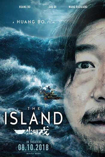 دانلود زیرنویس فیلم The Island 2018
