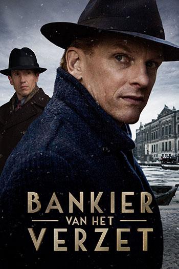 دانلود زیرنویس فیلم The Resistance Banker 2018