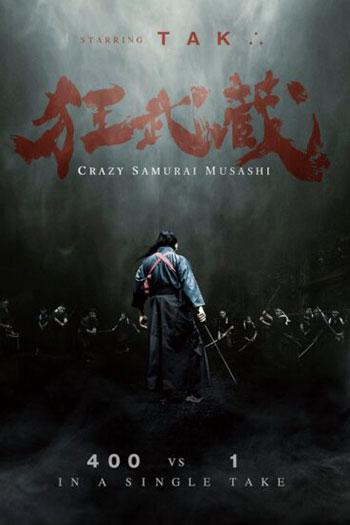 دانلود زیرنویس فیلم Crazy Samurai Musashi 2020
