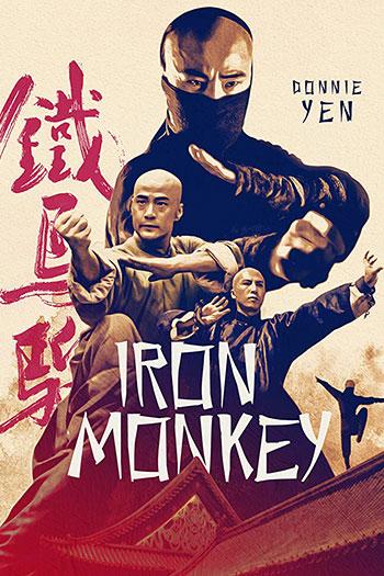 دانلود زیرنویس فیلم Iron Monkey 1993