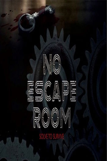 No Escape Room 2018